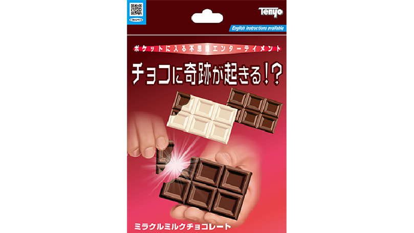 Chocolate Break by Tenyo Magic - Trick