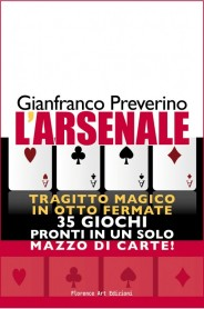 L'Arsenale di Gianfranco Preverino