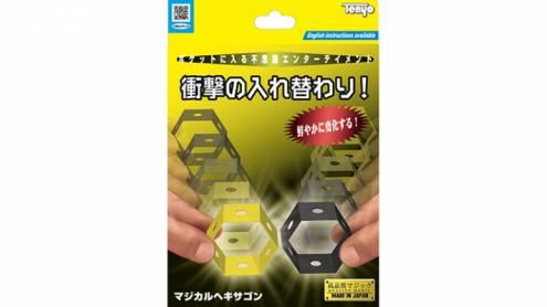 Magical Honeycomb 2021 by Tenyo Magic - Trick