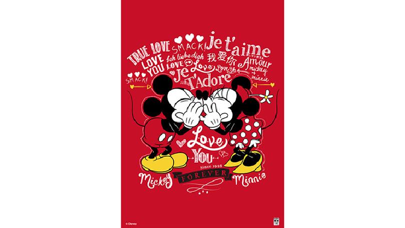 Paper Restore (MICKY & MINI LOVE) by JL Magic - Trick