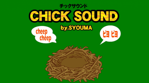 Chick Sound Set by Tejinaya Magic - Trick