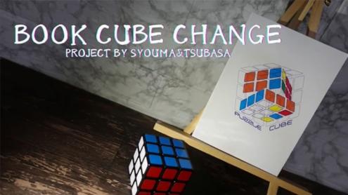 Book Cube Change SET by SYOUMA & TSUBASA - Trick