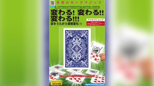 WILD SHOCK 2022 by Tenyo Magic - Tenyo 2022